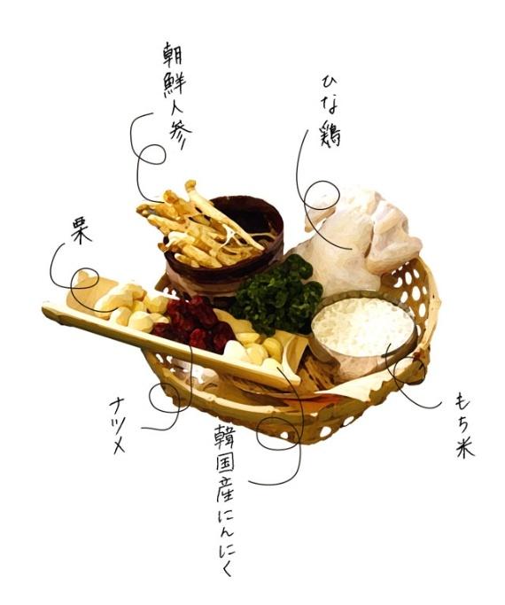 http://www.47club.jp/shop/g/g10002436/