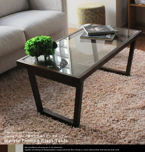 折りたたみローテーブル:インテリアスタイルに合わせる選び方 4.1.モダンスタイルにぴったりなシンプルなガラス製の折りたたみローテーブル