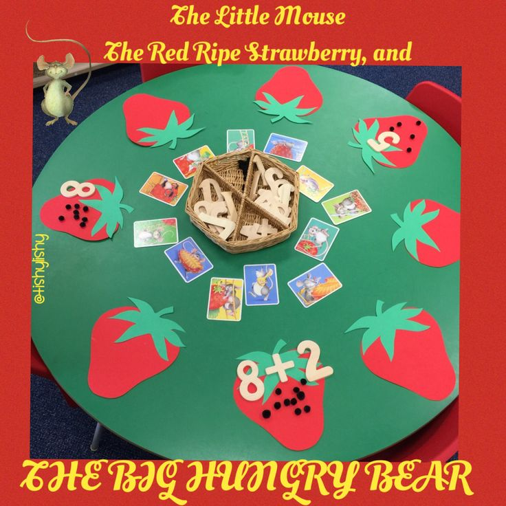 Inspired by The Little Mouse, The Red Ripe Strawberry and the big hungry bear. The maths activity to encourage addition and subtraction