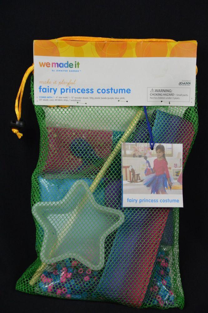 Fairy Princess Costume We Made It Jennifer Garner DIY Craft Project Kit Pretend #WeMadeIt