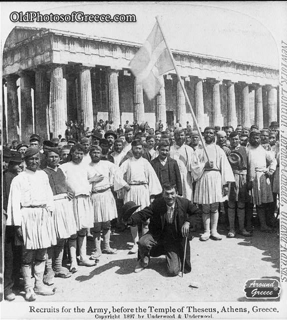 1897 ~ Recruits for the Army standing before the Temple of Thesseus in Athens