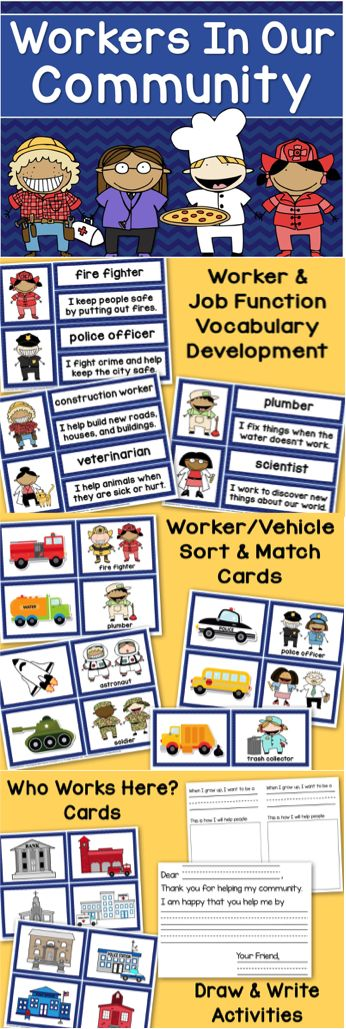 Community Helpers Pack - includes jobs & vehicles match-up, workers & job functions, guided writing activities. Perfect for Pre-K to 1.