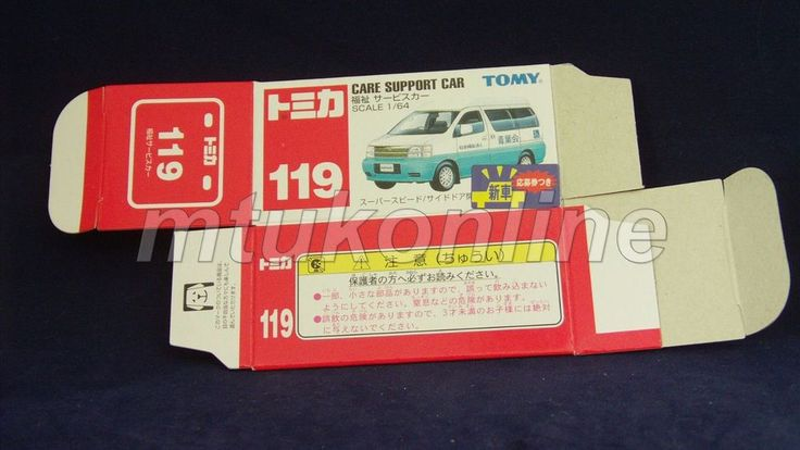 TOMICA 119 NISSAN ELGRAND CARE SERVICE | CHINA | FIRST | ST 2001 RED BOX ONLY