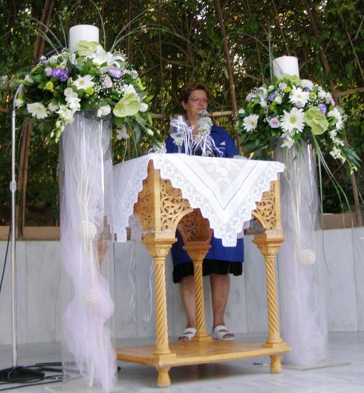 γαμος Αγ.φίλλιπο  http://www.drimalasflowers.gr/page77.html