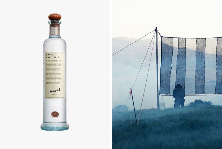 Today in Gear: Vodka Made from Fog, Trono Inflatable Chairs and More