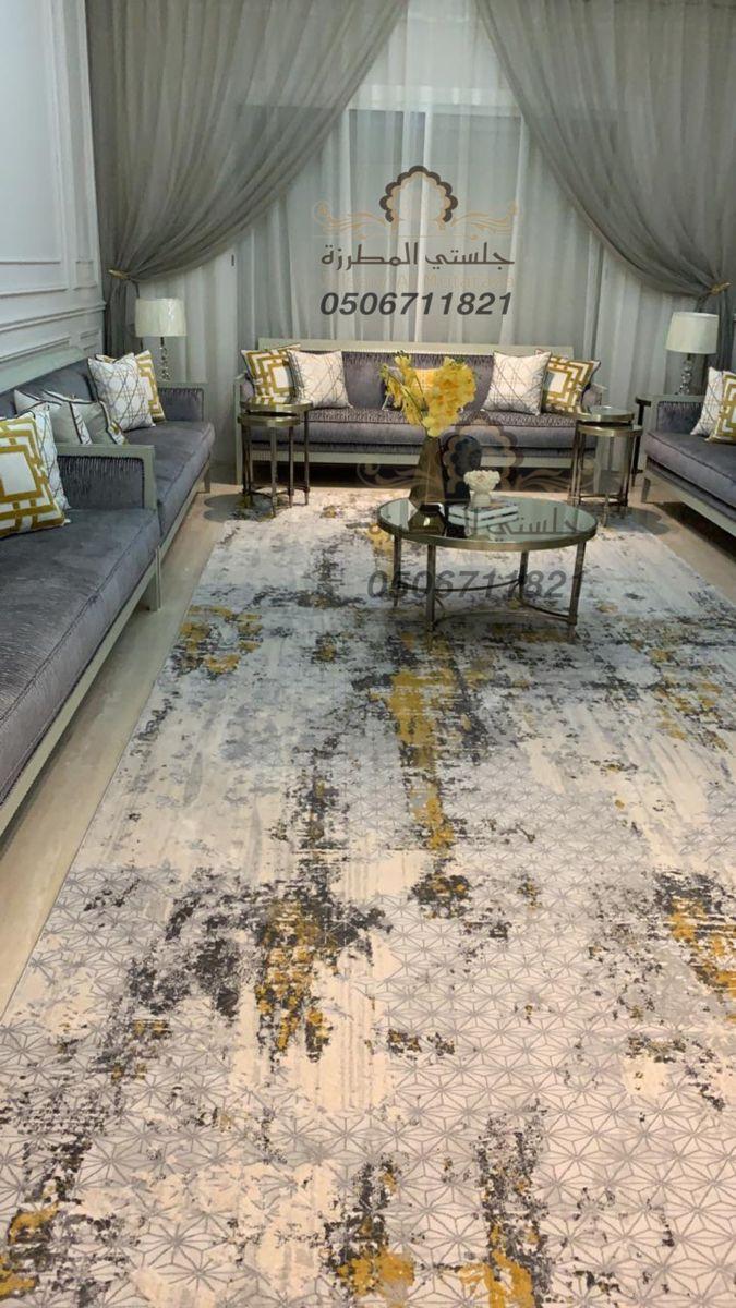 كنب كلاسيكي روعة من تصميم وتنفيذ جلستي المطرزة جوال التواصل 0506711821 Luxury Living Room Luxury Living Living Room