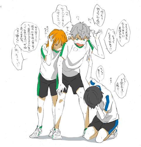 「あんスタ詰め1【腐】」/「ふつこ」の漫画 [pixiv]
