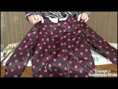 18 шагов по пошиву куртки от Фатимы Казначеевской