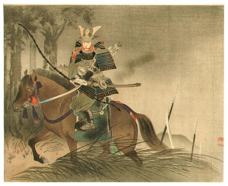 The Only Samurai Woman Warrior Horse Nerd Amanda Uechi