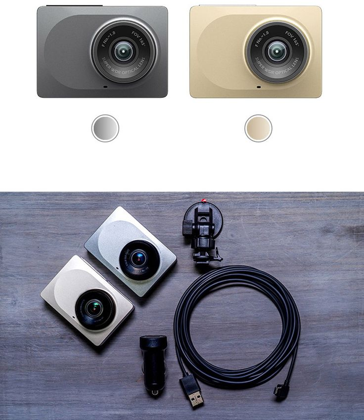"Xiaomi Yi 2.7"" 1080P ADAS Wi-Fi Car DVR Camcorder - Grey - Free Shipping - DealExtreme"