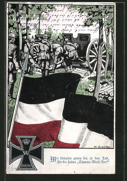 """A WWI German patriotic postcard with a 7.7 cm FK 96 n.A. motif. The text, """"Wir kämpfen getreu bis in den Tod, für die Fahne """"Schwarz-Weiß-Rot"""" translates to: We fight faithfully to the death for the Black-White-Red flag! This was the flag of the German Empire."""