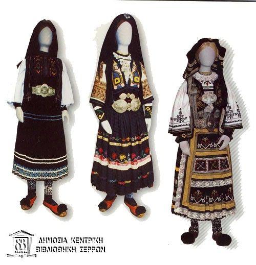 Παραδοσιακές φορεσιές @ Λαογραφικό Μουσείο Σαρακατσάνων [http://www.sarakatsani-folk-museum.gr/]