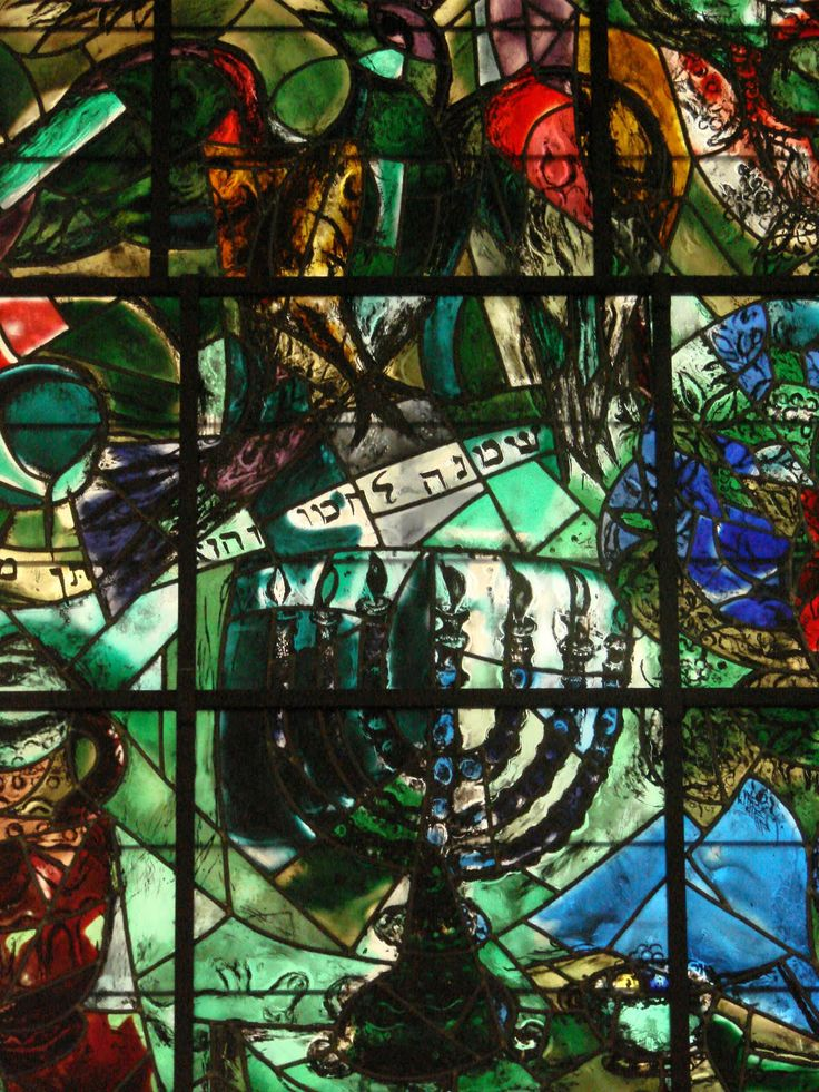 24 best images about Glaskunst: Marc Chagall / Glass Art ... Chagall Hadassah Windows