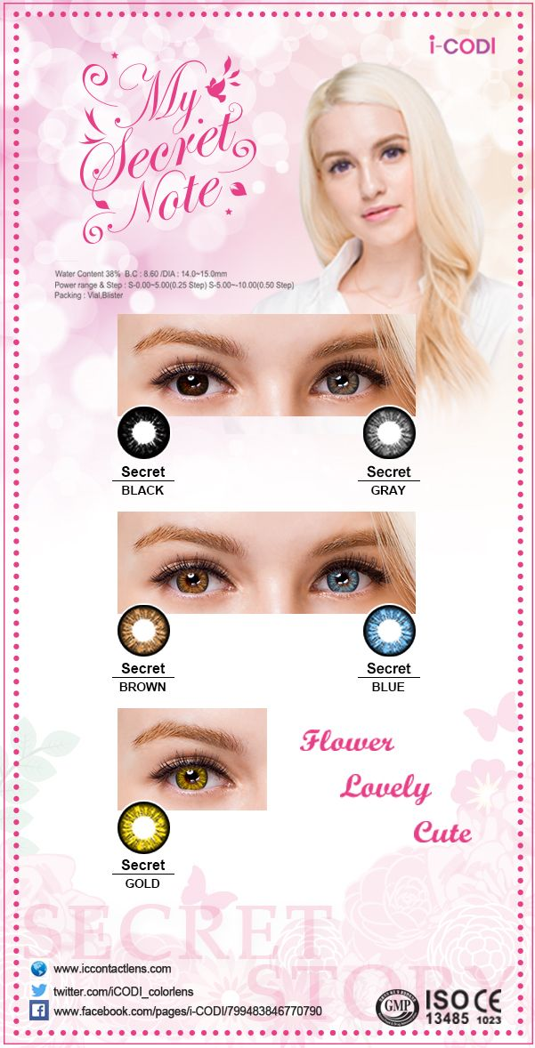 i-codi contactlens 2015 NEW brand_My Secret Note~  http://www.iccontactlens.com/
