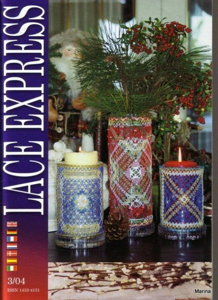 "Журнал ""Lace Express"" 2004 №3 | 83 photos | VK"