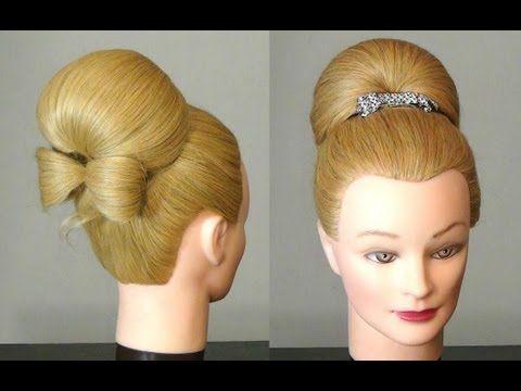 Прическа: Бабетта с бантом из волос. Bun with hair bow for long hair - YouTube