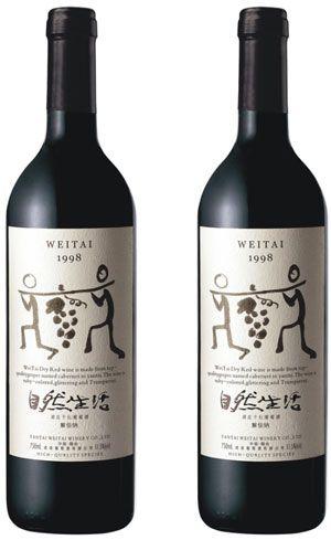 Wine Label Packaging of Zi Ran Sheng Huo Wine PD