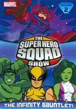The Super Hero Squad Show: The Infinity Gauntlet - Season 2, Vol. 2 [DVD], 15955654