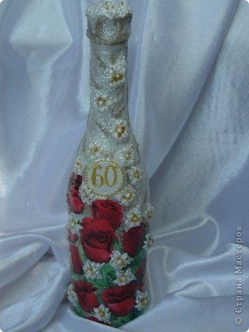 Как украсить шампанское на день рождения своими руками фото