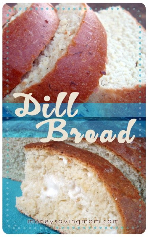Dill Bread is one of our favorite bread recipes! This flavorful loaf is perfect for Fall, since it goes fabulously with hearty soups and stews.