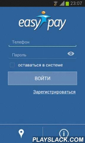 EasyPay  Android App - playslack.com , EasyPay (https://easypay.ua/) – это электронная система приема платежей в Украине, позволяющая пользователям оплачивать услуги более 350 различных компаний. Оплата большинства услуг без комиссии.Оплачивать можно:- с кошелька EasyPay (пополнив в одном из почти 4200 терминалов без комиссии);- платёжной картой (VISA, MasterCard) Приложение EasyPay – предоставляет возможность с помощью мобильного телефона:1. оплачивать:- мобильную связь (Киевстар, МТС…