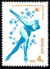 Russia #4807 Stamp  Speed Skating Stamp