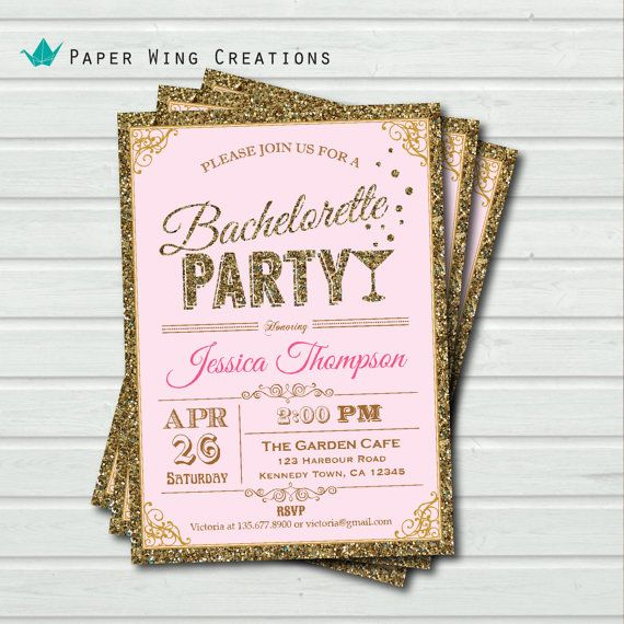 Printable Bachelorette Party Invitation. Elegant glitter gold, soft pink bachelorette party invite. hen party, hens night invitation BC19