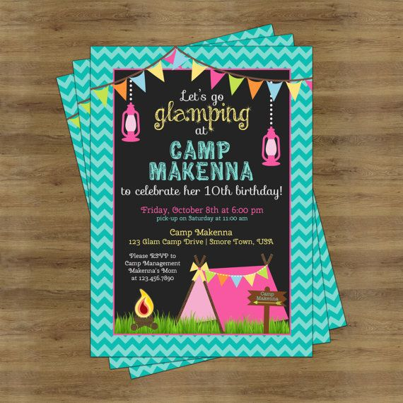 glamping party invitation camping birthday by sophisticatedswan - Camping Party Invitations