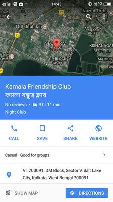 Welcome to Kamala Friendship Club Kamala Friendship Club is a best friendship and also the best online dating website in India. The kamalafriendshipclub.blogspot.com dating site is regarded as one of the most secure, clean and professional online friendship website on the Internet. Kamala Friendship Club makes you find friends of your choice from different parts of the India and can have a long lasting relationship with chatting, dating and socializing. Adult dating can be observed as blind…