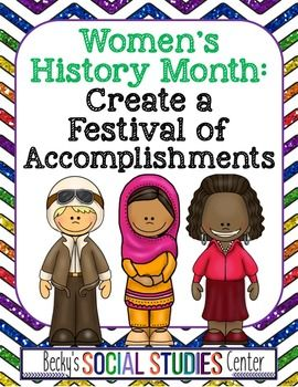 FREE Women's History Month for Middle School - Festival of Achievements