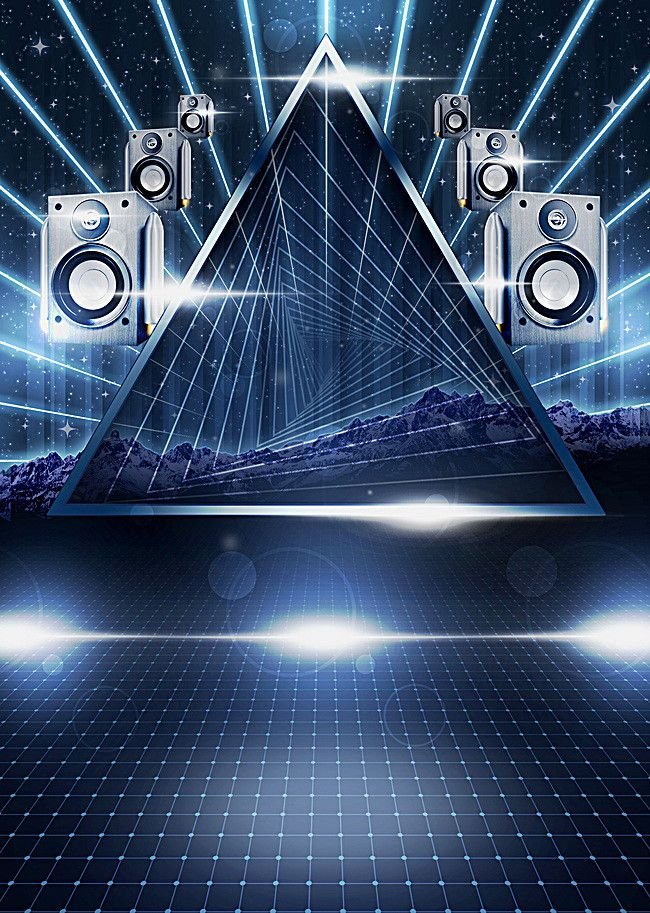 dynamic dancing party party poster