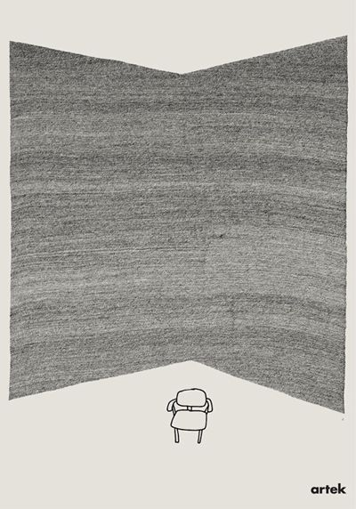"""アルテック ドムス チェア展覧会 """"the chair ≠ a chair"""" (ザ チェア イズ ノット ア チェア) 会期:2016年10月8日(土)-16日(日) 入場無料 会期中無休 時間:11:00〜20:00 会場:スパイラルガーデン (スパイラル1F)"""