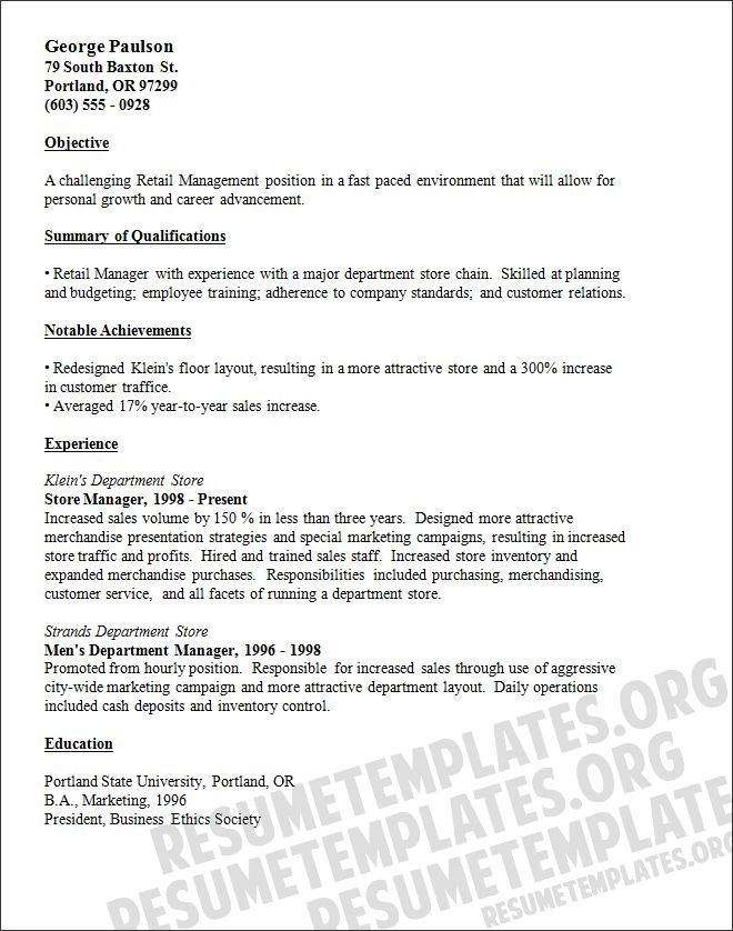Resume Examples For Retail | Resume Examples And Free Resume Builder