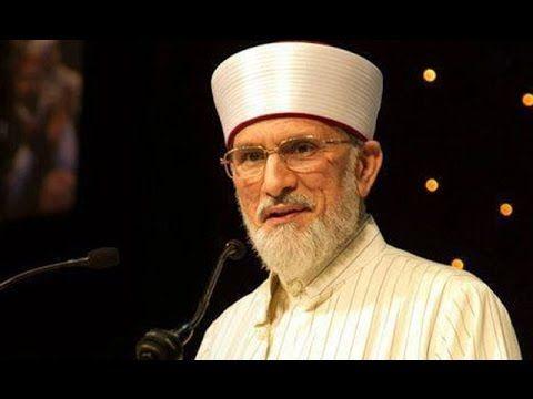 Genuine Story of Meraj | Waqia E Meraj Un Nabi (Saws) | 27 Night Month Of Rajab. Shaykh-ul-Islam Dr.Tahir-ul-Qadri. https://www.youtube.com/watch?v=NVKuwAOsDg4