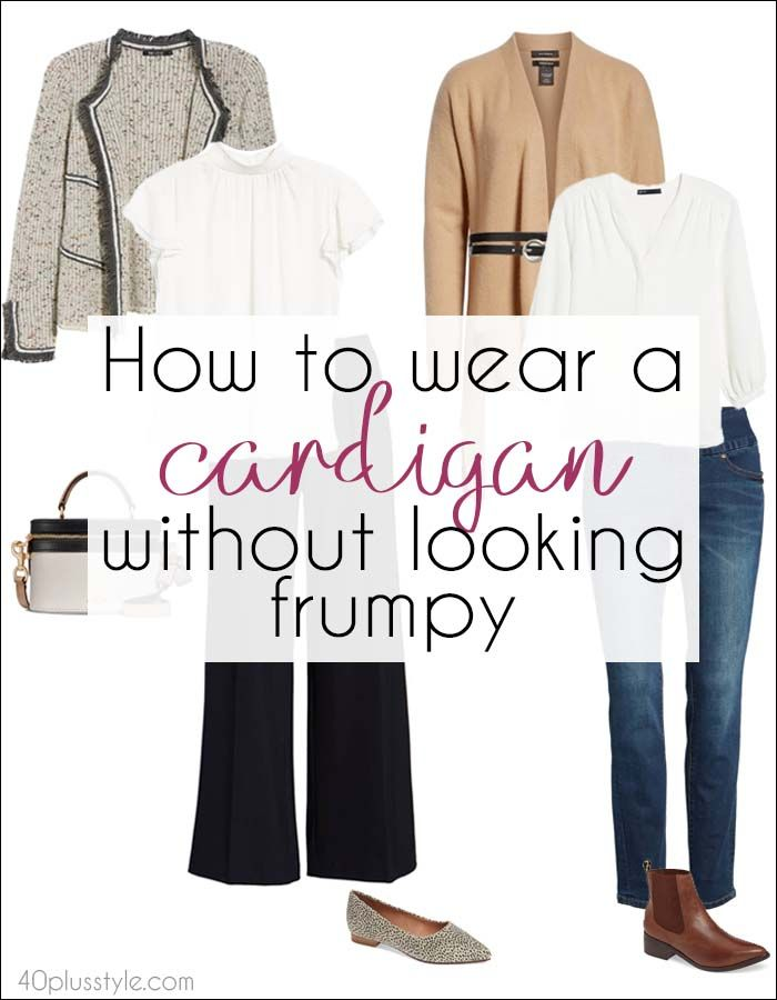How To Wear A Cardigan Without Looking Frumpy 11 Cardigan Outfits To Try How To Wear Cardigan Cardigan Outfits Fashion