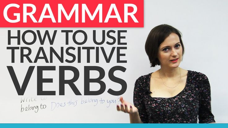Grammar: How to use TO with transitive verbs