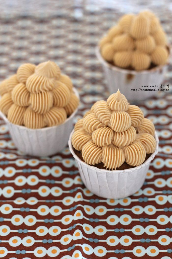 peanutbutter lemon carrot cupcake http://chanmooll.blog.me/130180573761