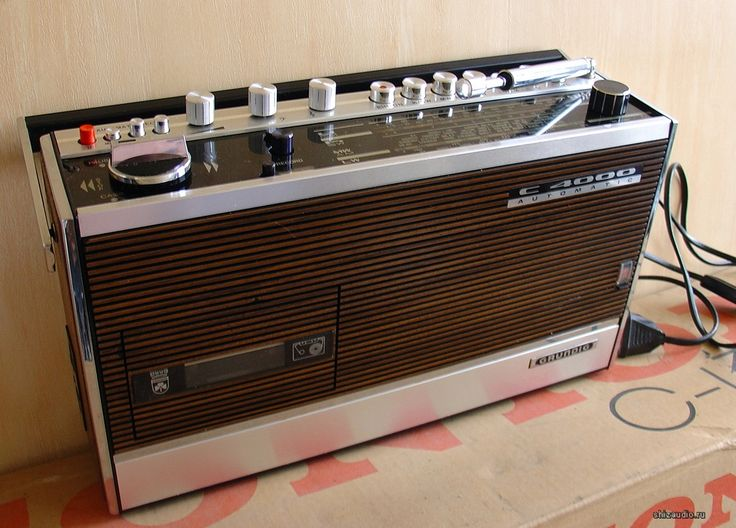 Grundig C 4000 Automatic Vintage Hi Fi Audio