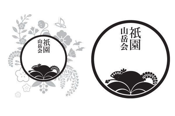 祇園山岳会 / Gionsangakukai Logo and Graphic Identity for a Geisha society in Gion (Kyoto, Japan)