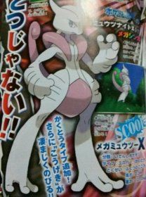 Mega Mewtwo X is a Mewtwo Evolution that is exclusive to Pokémon X and has a different type to its counterpart in Pokémon Y. It is a PSYCHIC/FIGHTING type and the item required is Mewtwonite X.