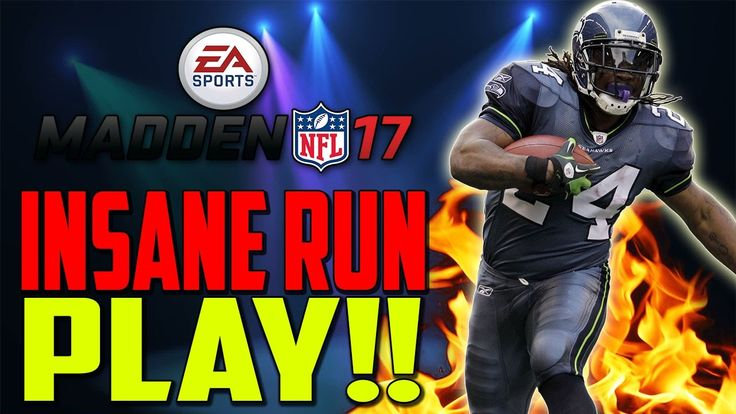 THE GREATEST RUN PLAY IN MADDEN 17! YOU NEED TO USE IT NOW!