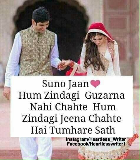 56 Best Hindi Good Morning Shayari Images On Pinterest