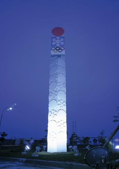 '66 札幌冬季オリンピック