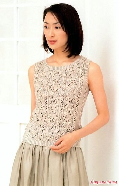 Let's Knit Series NV3767