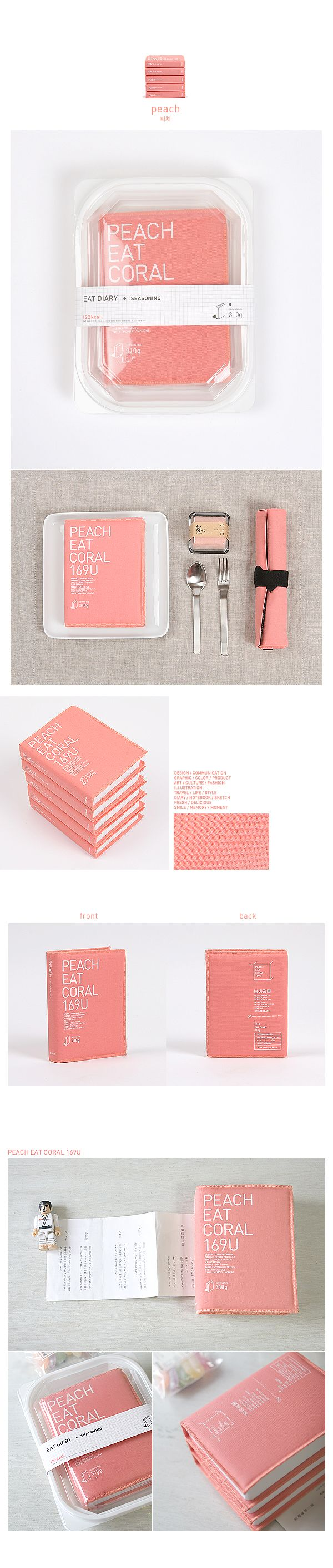 Agenda Eat Ver-2 - 12 Colores Detalle 5. Interesting coral color #packaging #branding exercise PD
