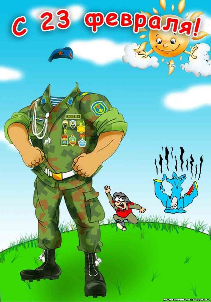 Солдаты для открытки, русалочка