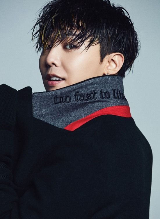 G-Dragon on 8 Seconds lookbook | Koogle TV