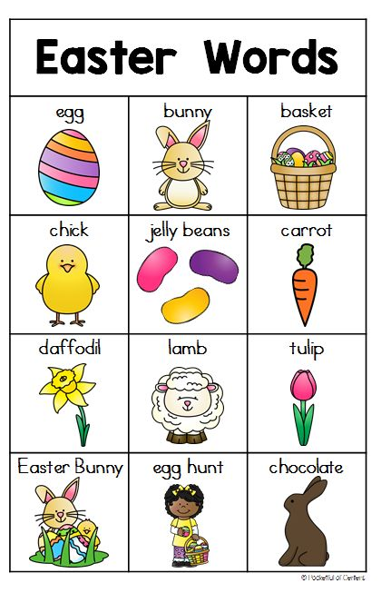 Easter Writing Center word cards and papers for kindergarten.