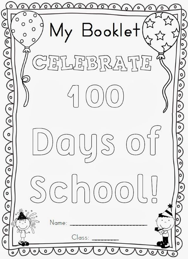 february printables combo 100th day of school and valentines day
