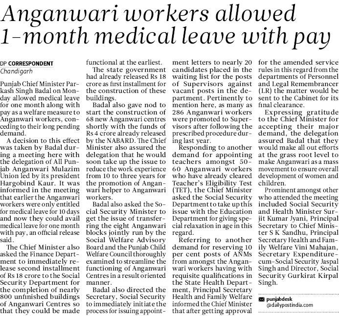 Anganwari workers allowed One month medical leave with pay. #Shiromaniakalidal #Parkashsinghbadal #Anganwari           #Medicalleave